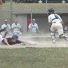 Neosho vs Watertown Cardinals baseball